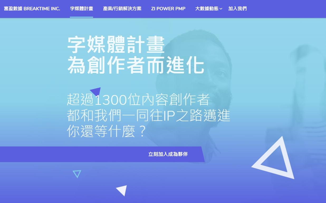 人在國外發現台灣文件未公證驗證怎麼辦